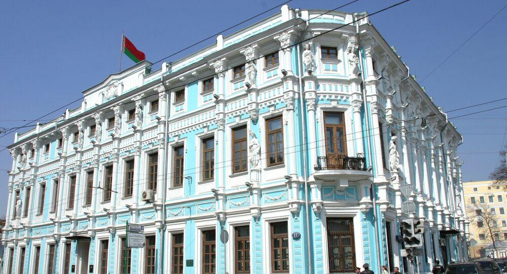 Budynek ambasady Republiki Białorusi w Moskwie.