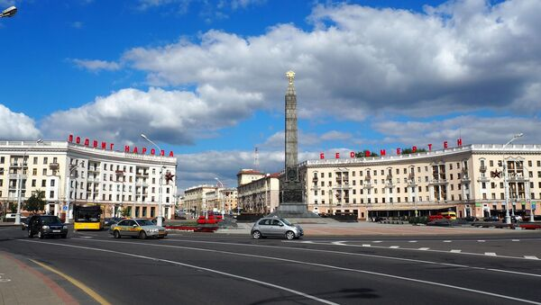 Plac Zwycięstwa w Mińsku - Sputnik Polska