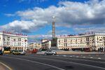 Plac Zwycięstwa w Mińsku.