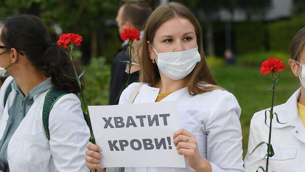 Akcja protestycyjna przeciwko przemocy w Mińsku - Sputnik Polska