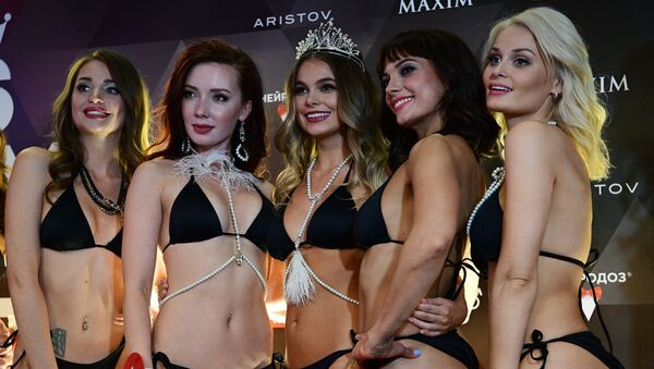 Konkurs piękności Miss MAXIM 2020 w Moskwie - Sputnik Polska