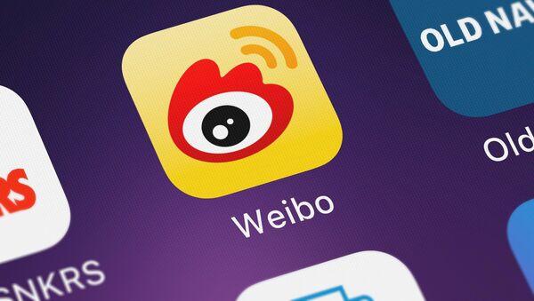 Aplikacja Weibo. - Sputnik Polska