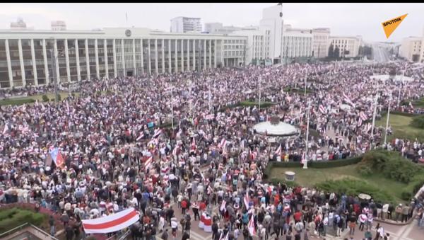 Mińsk: Plac Niepodległości - Sputnik Polska