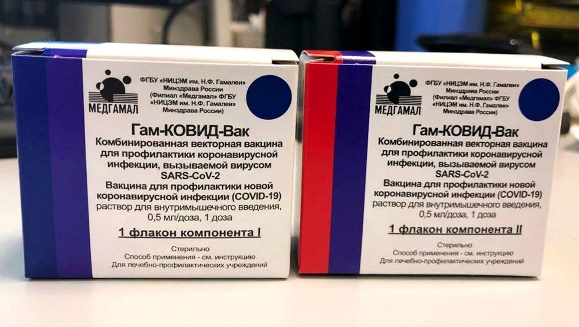Pierwsza na świecie rosyjska szczepionka przeciwko COVID-19 - Sputnik Polska, 1920, 20.04.2021