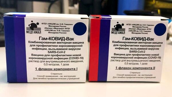 Pierwsza na świecie rosyjska szczepionka przeciwko COVID-19 - Sputnik Polska