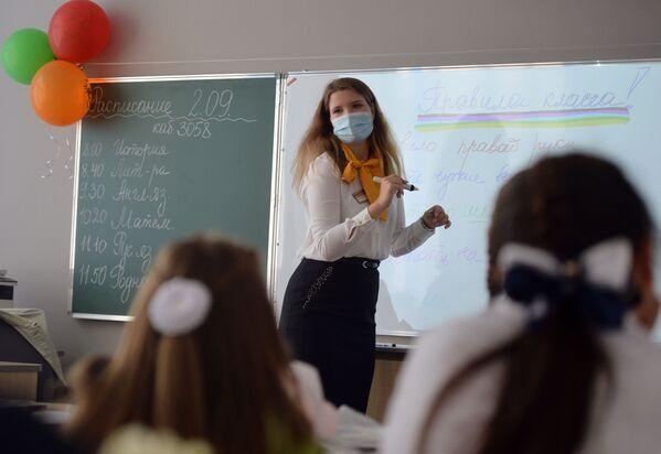 Pierwszy dzień szkoły w Jekaterynburgu - Sputnik Polska