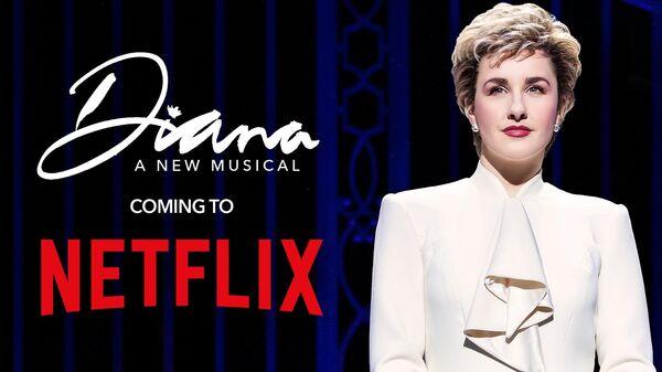 Netflix, musical o księżnej Dianie - Sputnik Polska