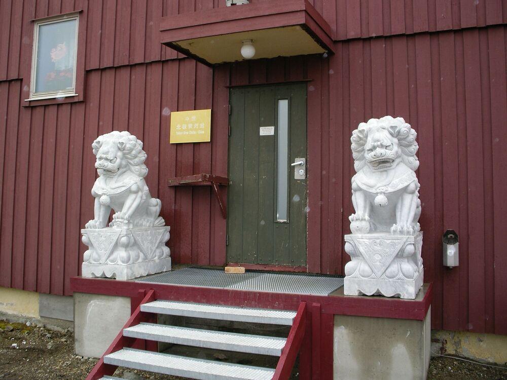 Chińska stacja naukowa na Spitsbergenie
