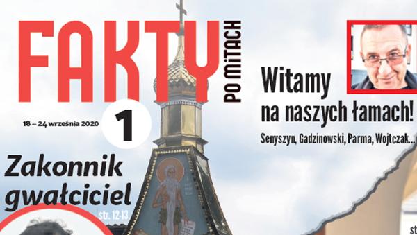 """Fakty po Mitach - Sputnik Polska"