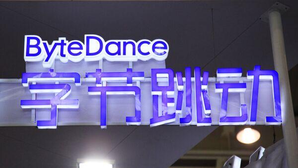 ByteDance w siedzibie Beijing Bytedance Technology Co w Nankin, Chiny. - Sputnik Polska