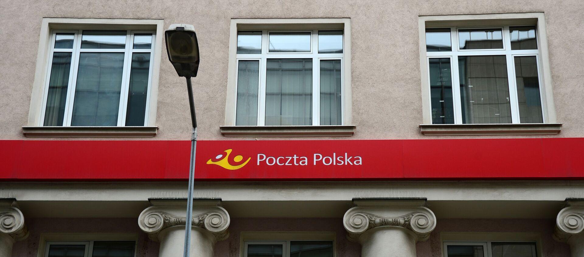 Budynek Poczty Polskiej w Warszawie - Sputnik Polska, 1920, 22.10.2020