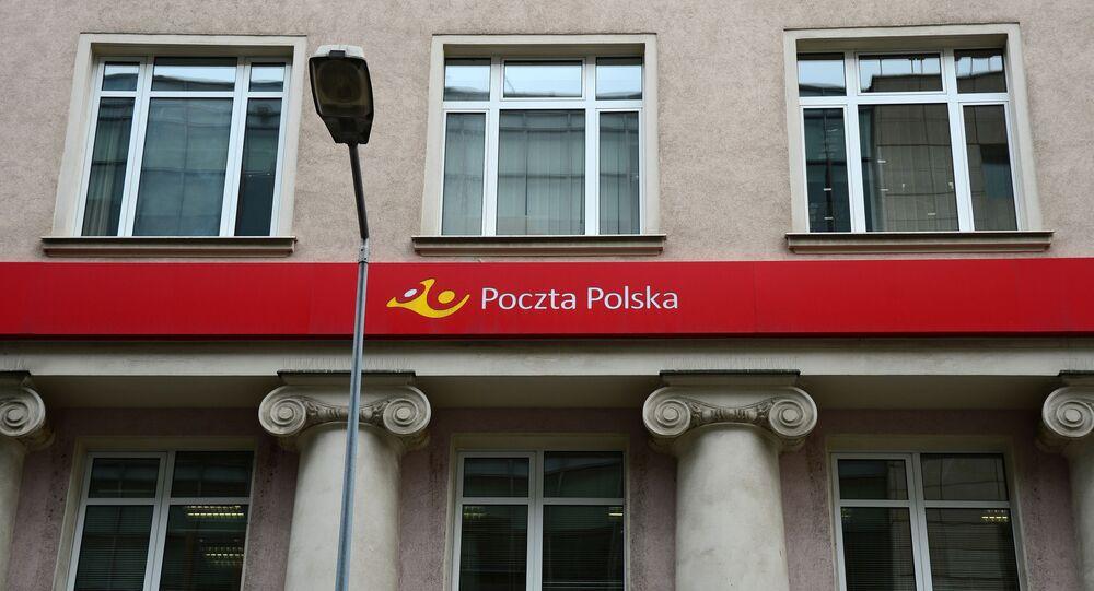 Budynek Poczty Polskiej w Warszawie