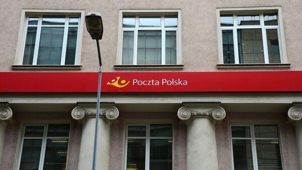 Budynek Poczty Polskiej w Warszawie - Sputnik Polska