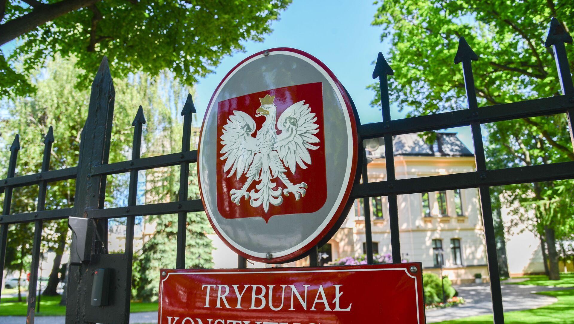 Trybunał Konstytucyjny - Sputnik Polska, 1920, 10.06.2021