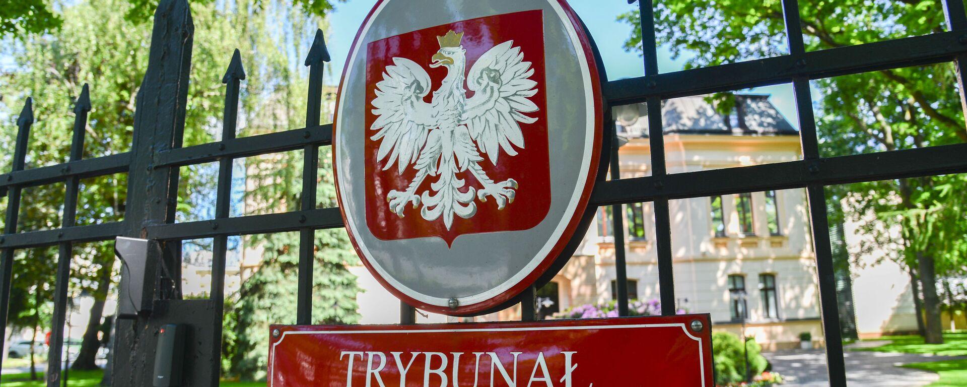 Trybunał Konstytucyjny - Sputnik Polska, 1920, 03.04.2021