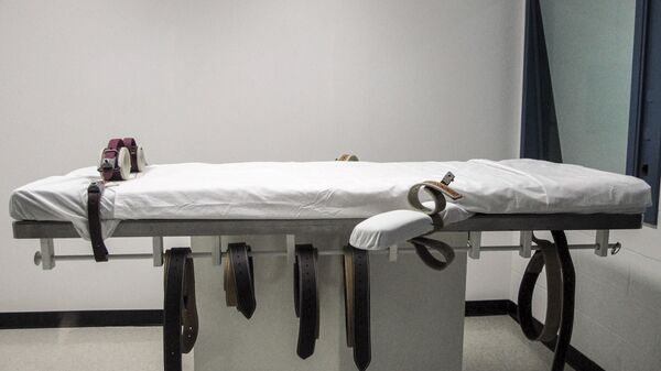 Cela, gdzie wykonywana jest kara śmierci - Sputnik Polska