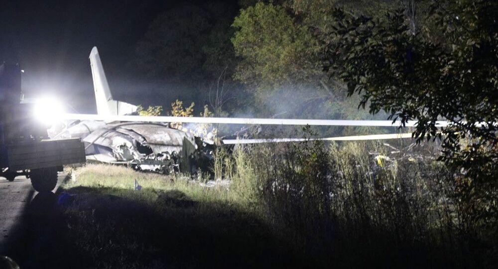 Katastrofa samolotu pod Charkowem
