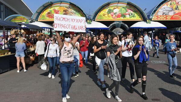 Marsz kobiet w Mińsku - Sputnik Polska