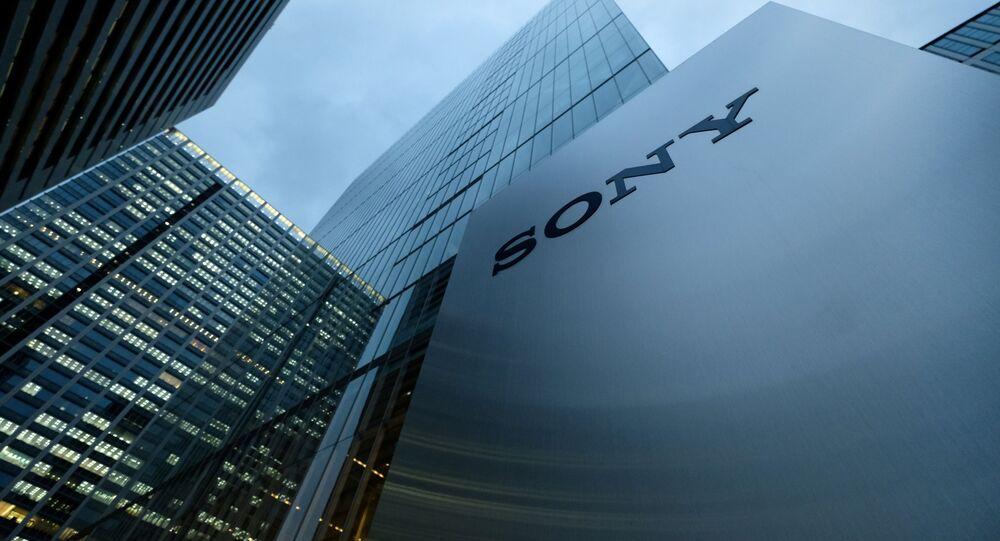 Siedziba firmy Sony w Tokio.