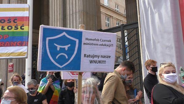 Protest pod gmachem Ministerstwa Edukacji w sprawie nominacji Przemyslawa Czarnka na stanowisko ministra - Sputnik Polska