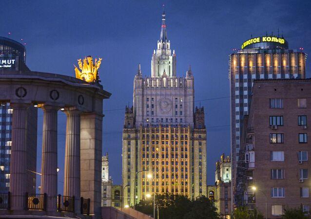 Budynek Ministerstwa Spraw Zagranicznych Federacji Rosyjskiej
