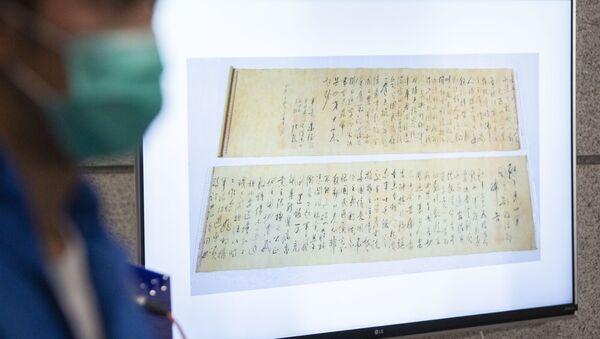 Rękopis Mao Zedonga - Sputnik Polska