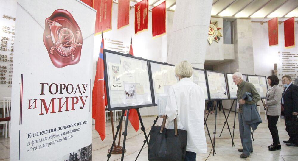 """""""Miastu i światu"""". Sala Triumfalna Państwowego Muzeum Historyczno-Memorialnego """"Bitwa pod Stalingradem""""."""