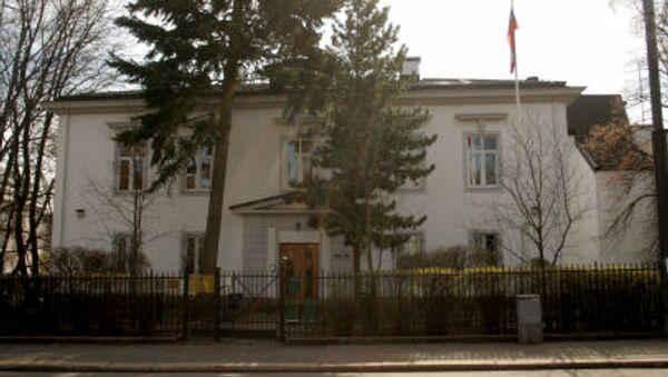 Ambasada Rosji w Oslo - Sputnik Polska