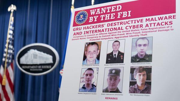 Departament Sprawiedliwości USA - Sputnik Polska