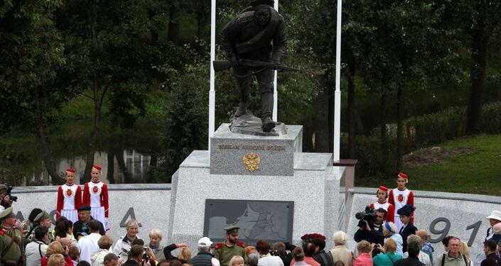 """Pomnik """"Atak Bagnetowy"""", Gusiew"""