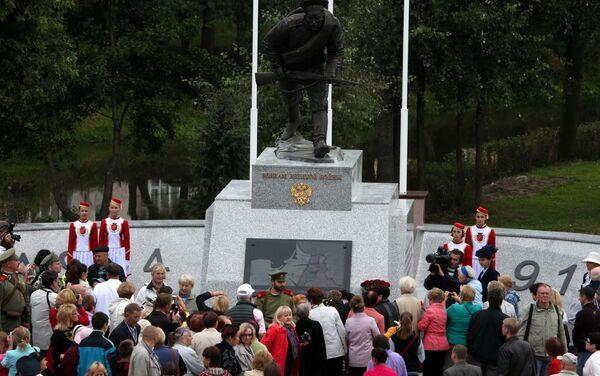 """Pomnik """"Atak Bagnetowy"""", Gusiew - Sputnik Polska"""