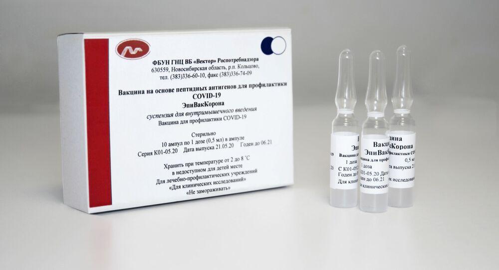"""Rosyjska szczepionka przeciwko koronawirusowi """"EpiVacCorona"""""""