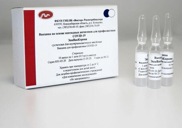 """Rosyjska szczepionka przeciwko koronawirusowi """"EpiVacCorona""""."""