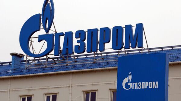 Logo Gazpromu - Sputnik Polska