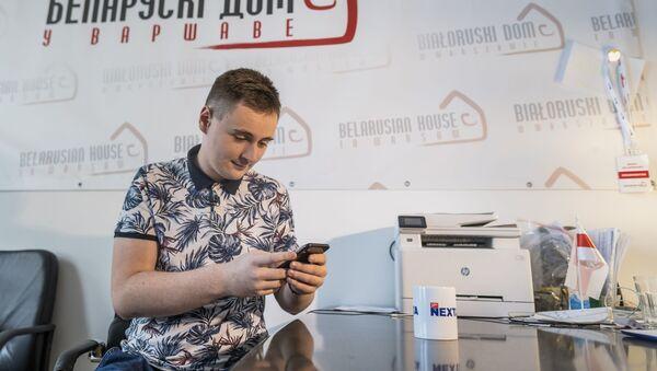 Autor i twórca kanału Telegram Nexta Stepan Putilo - Sputnik Polska