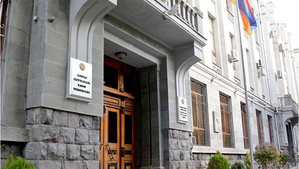 Gmach Prokuratury Generalnej Armenii w Erywanie. - Sputnik Polska