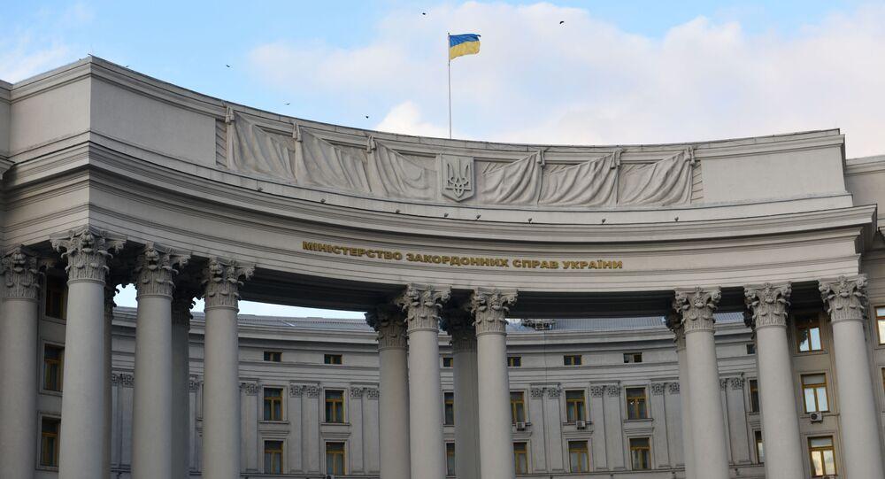 Budynek Ministerstwa Spraw Zagranicznych w Kijowie, Ukraina