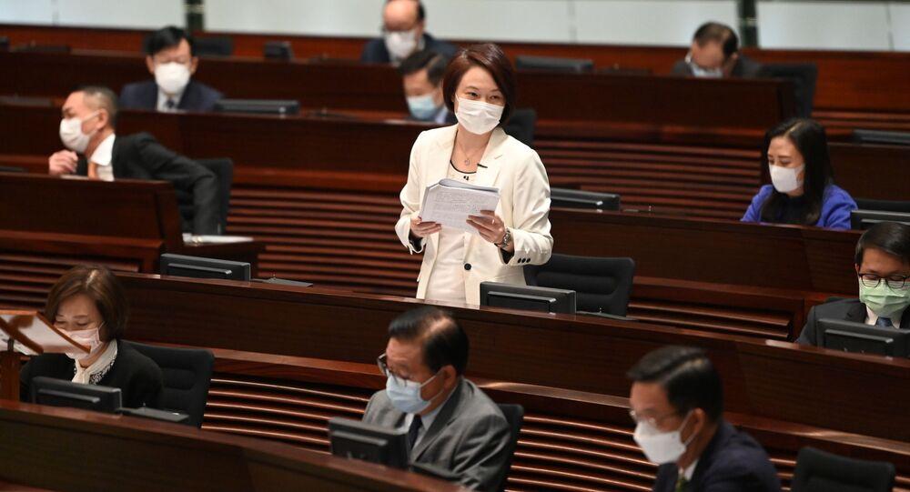 Rada Legislacyjna w Hongkongu