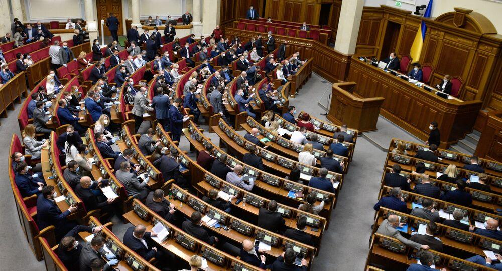 Rada Najwyższa Ukrainy.