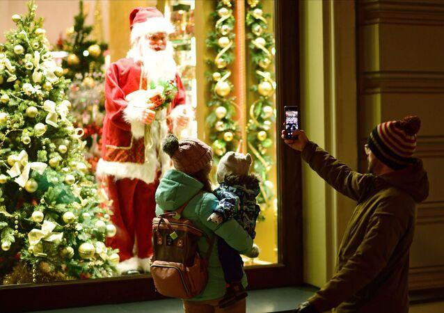 Święty Mikołaj. Moskwa