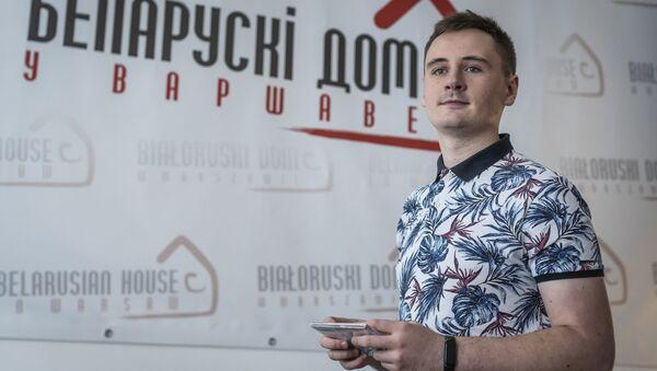 Autor i twórca kanału NEXTA w Telegramie Stepan Putilo - Sputnik Polska