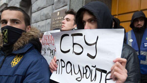 Protest przed siedzibą SBU  - Sputnik Polska
