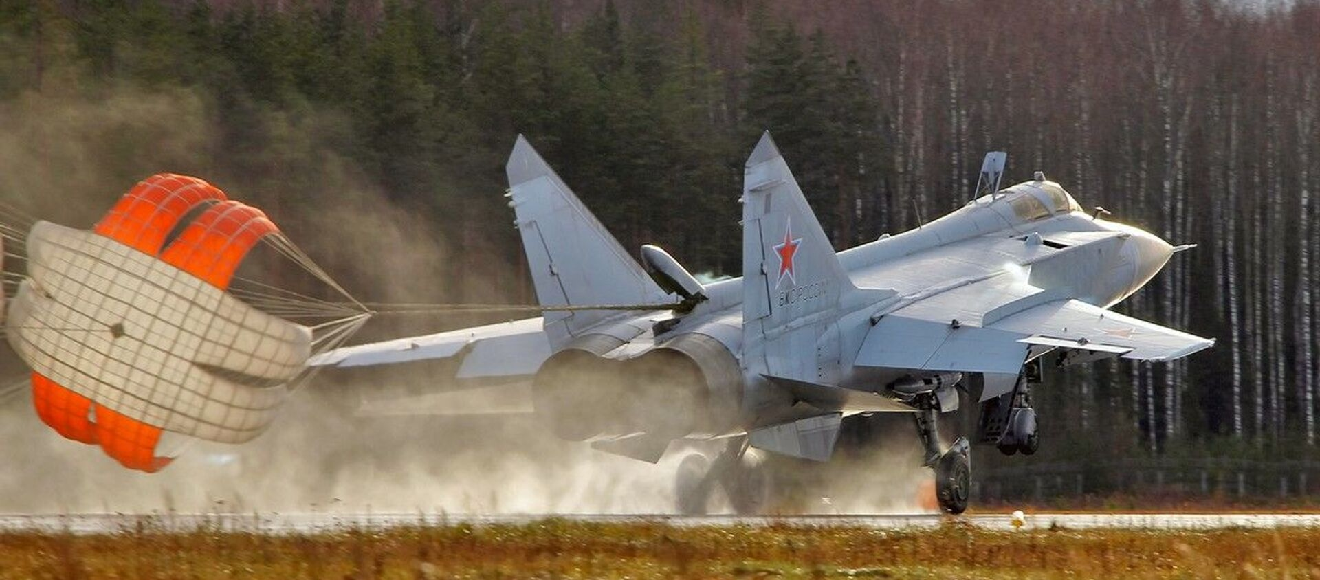 Loty szkoleniowe Su-35 i MiG-31 w obwodzie twerskim - Sputnik Polska, 1920, 31.03.2021