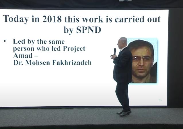 Zrzut ekranu prezentacji premiera Izraela Benjamina Netanjahu na temat rzekomego programu nuklearnego Iranu, kwiecień 2018 r.