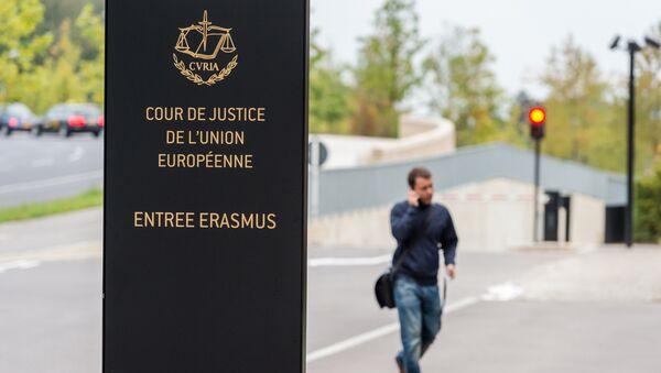 Trybunał Sprawiedliwości UE - Sputnik Polska