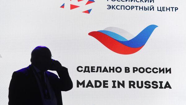 """Międzynarodowe forum """"Zrobione w Rosji"""" - Sputnik Polska"""