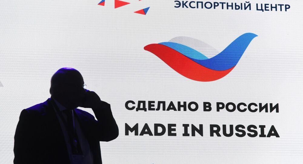 """Międzynarodowe forum """"Zrobione w Rosji""""."""