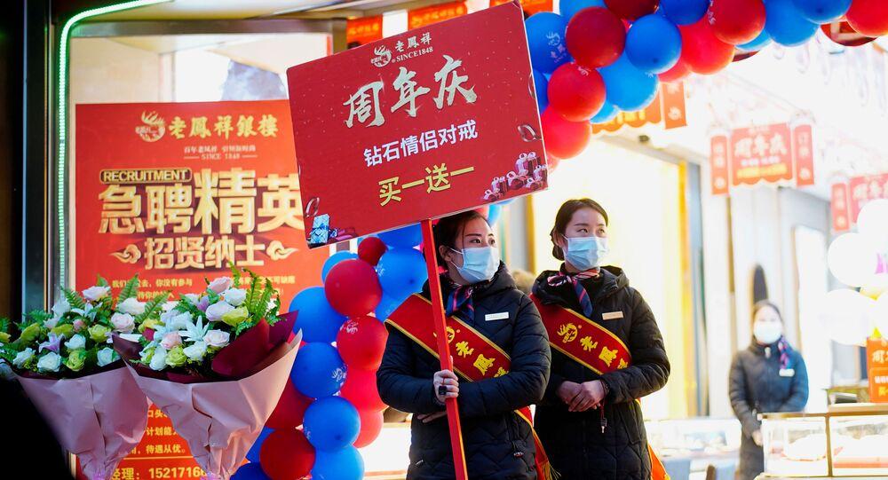 Chińskie miasto Wuhan 6 grudnia 2020 roku