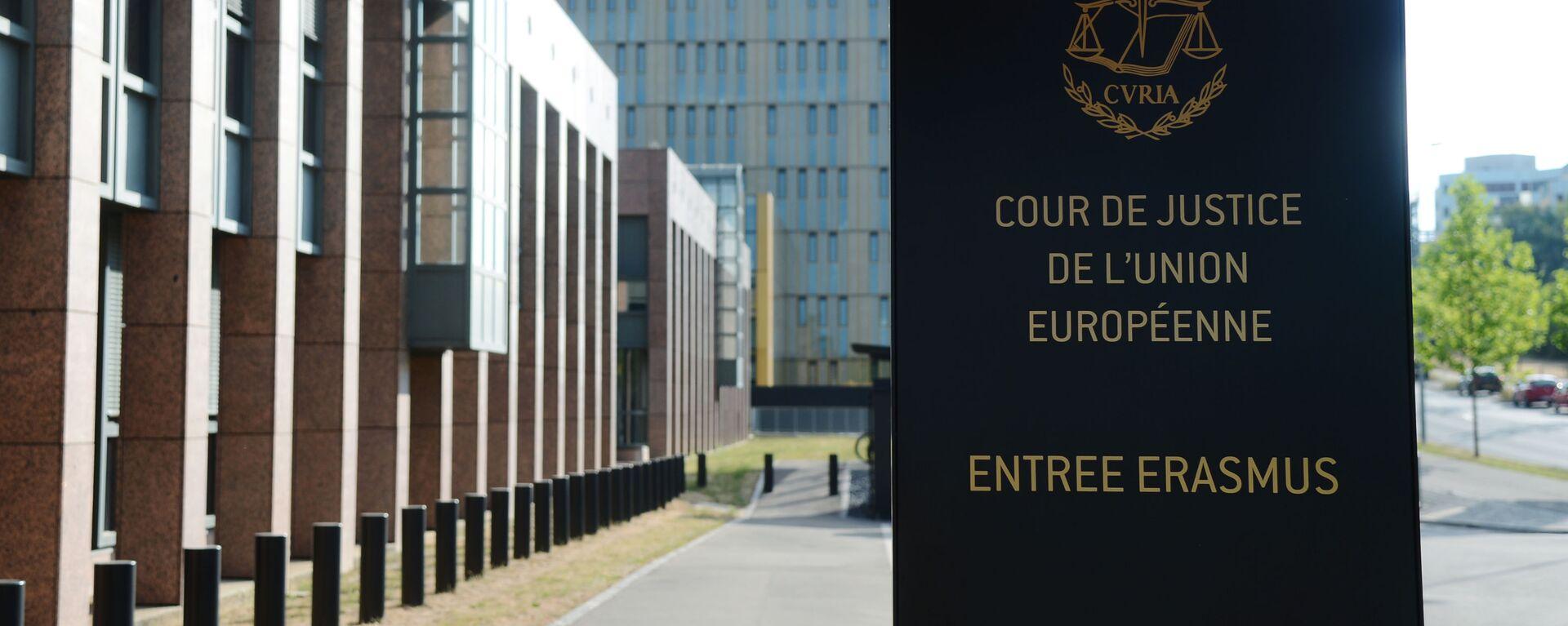 Trybunał Sprawiedliwości Unii Europejskiej (TSUE) - Sputnik Polska, 1920, 17.06.2021