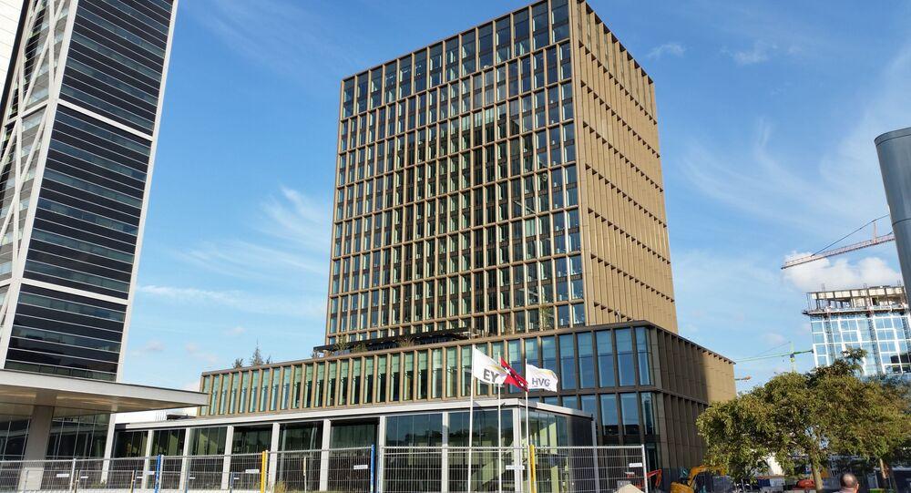 Budynek Europejskiej Agencji Leków w Amsterdamie, Holandia.